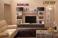 Модульная мебель для гостиной фабрики Глазов мебель